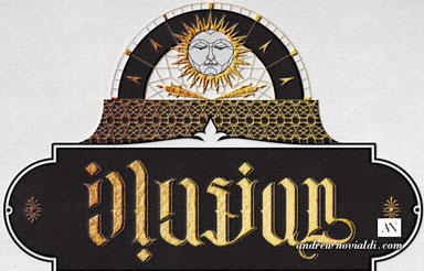Typollusionist Design with Ambigram Letterpress Sun and Moon Clockface Design Amazed Wonder Black Gold Artprint Design